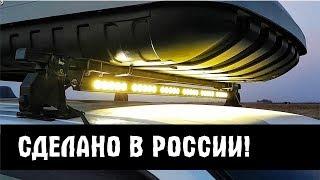 "Тест-обзор светодиодной балки от ""Ежека""."
