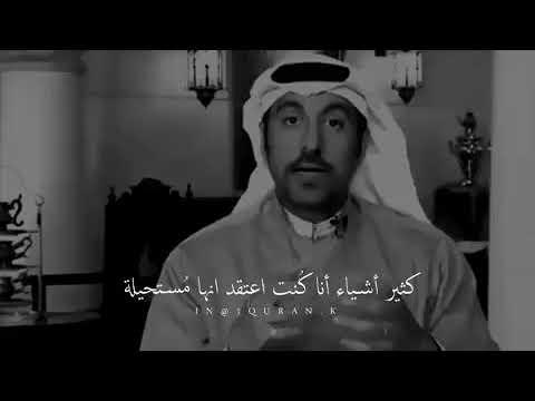 مافي شي مستحيل/رساله أحمد الشقيري