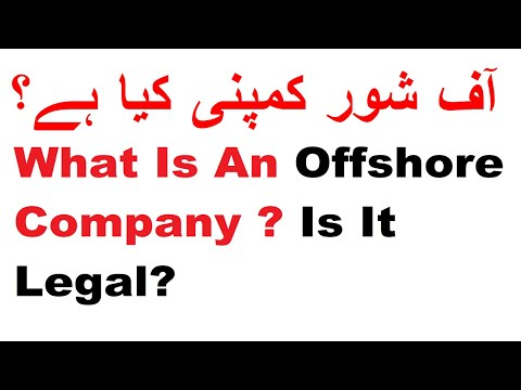 What Is an Offshore Company? How Do Offshore Companies Work
