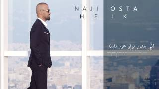 Naji Osta - Heik [Official Lyric Video] (2015) / ناجي أسطا - هيك