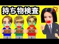 篠塚満由美「パパはもうれつ」 - YouTube
