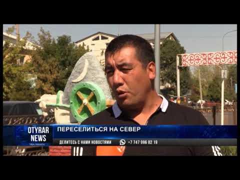 Этническим узбекам предлагают переселиться на север Казахстана