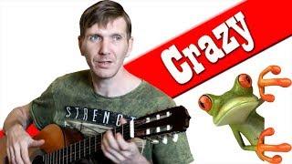 Crazy Frog - Axel F на Гитаре (Разбор)