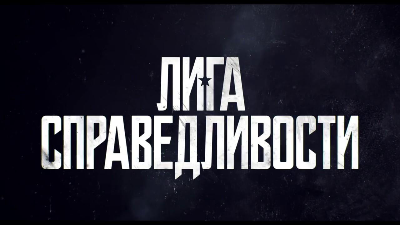Лого флэш