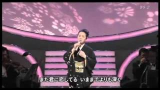 坂本冬美 また君に恋してる youtube.