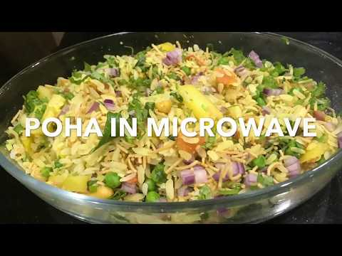 Quick and easy Poha(flattened rice) breakfast recipe # In Microwave