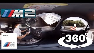 BMW M2 (360° video): Join race driver Farfus for a lap on the Salzburgring.(Get in the new BMW M2 Coupé and join Augusto Farfus for a lap on the Salzburgring (A). Take a look around, it's a 360 degree video. To watch it, you'll need the ..., 2015-10-23T09:58:07.000Z)