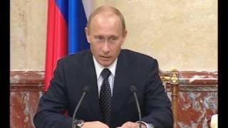 Чего хорошего сделали...для российского народа