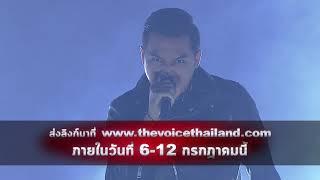 รับสมัคร Online Audition The Voice Thailand 2019 วันที่ 6-12 ก.ค. นี้