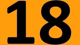 УЧИМСЯ ЧИТАТЬ ДО АВТОМАТИЗМА УРОК 18 АНГЛИЙСКИЙ ЯЗЫК С НУЛЯ  УРОКИ АНГЛИЙСКОГО ЯЗЫКА