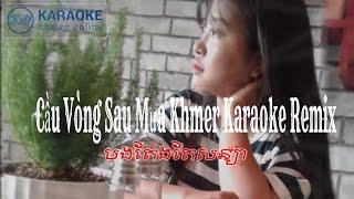 Ka84R I Nhạc Sống Không Lời Khmer - Cầu Vòng Sau Mưa Khmer Karaoke Remix - Beat Lâm Cảnh