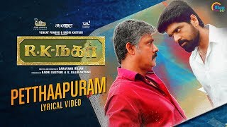 R K Nagar | Petthaapuram Lyrical Video Song | Vaibhav | Premgi | Gangai Amaran | Official