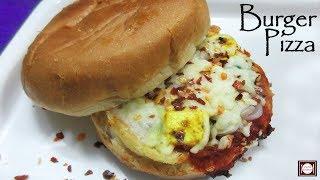 Burger Pizza Recipe | बर्गर पिज़्ज़ा | Burger Pizza | Burger Pizza Recipe in Hindi