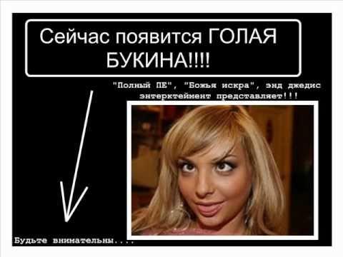 Голая Анфиса Чехова Знаменитости Порно фото Дом секса
