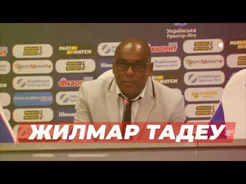 Жилмар Тадеу – головний тренер «Полісся» (Ставки)