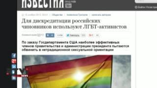 """Журналистов газеты """"Известия"""" уличили в подлоге"""