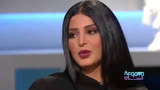 عاجل | الفنانة ريم عبدالله لأول مرة تفصح عن اسمها الحقيقي
