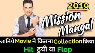 akshay-kumar-mission-mangal-2019-bollywood-movie-lifetime-worldwide-box-office-collection