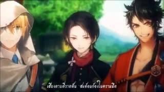 """Touken ranbu """"Mugenranbushou"""" Thai ver."""