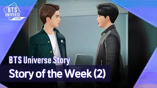 [BTS Universe Story] Story of the Week (2)