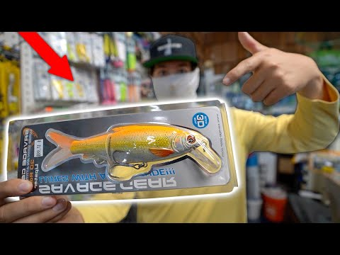 I Bought The BIGGEST LURE In The Tackle Shop!! (Will It Work?)