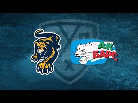 Новый логотип хоккейного клуба Сочи