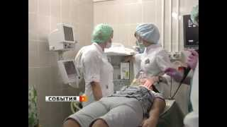 Бронхоскопия в больнице Калинина