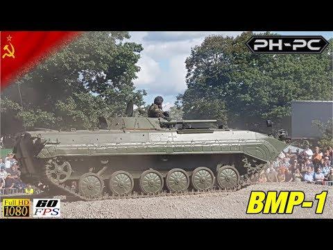 Schützenpanzer BMP-1 Drive/Fahrt /// Stahl auf der Heide 2017