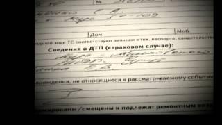 СургутСПАС комплексное решение проблем после ДТП(, 2012-07-30T10:13:56.000Z)
