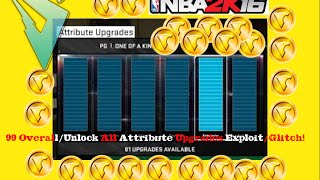 NBA 2K16 Unlock All Attribute Upgrades/NEW Unlimited VC Exploit! | NBA 2K16 99 Overall Glitch |