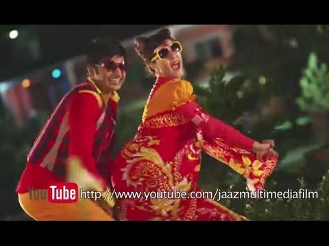 Dobir Shaheb Er Shongshar Theatrical Trailer   Bappy   Mahi   2014