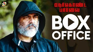 Nerkonda Paarvai Box Office Collection   First Day   Ajith Kumar