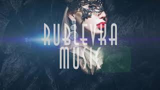 RUBLEVKA MUSIC |DJ PAUL WILLIAMS DEEP ESSENCE#17| #RUBLEVKAMUSIC  #DEEPHOUSE #NUDISCO #HOUSE