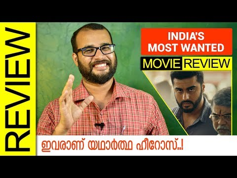 india's-most-wanted-hindi-movie-review-by-sudhish-payyanur-|-monsoon-media