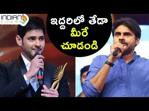 Thumbnail: Difference between Pawan Kalyan and Mahesh Babu | Power Star | Super Star | Speech | Indian Cinema