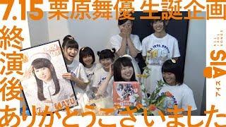 7日15日にLOFT9 Shibuyaで行われた「自主企画 AIS-Cake(アイスケーキ)...