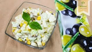 Салат с ананасами и сыром
