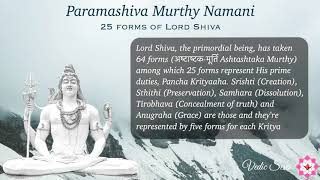 Shiva Namani Names of Shiva.mp3
