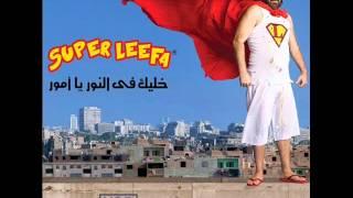 7- Super Leefa - Taxi 2