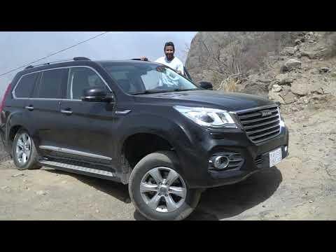 تحدي هافال H9 في جنوب المملكة مع أحمد الشهري - النسخه الثانية