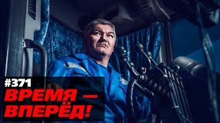 Россия запускает новый мегапроект. Такого не делал ещё никто