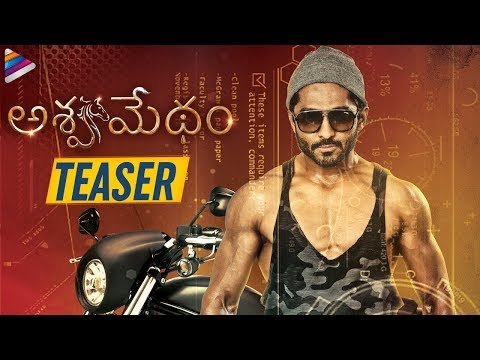 Ashwamedham Movie TEASER | Dhruva Karunakar | Vennela Kishore | 2019 Latest Telugu Movie Teasers