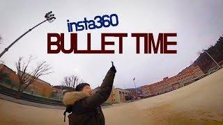 인스타360 insta360 투명 셀피스틱 불릿타임번들 Bullet time bundle