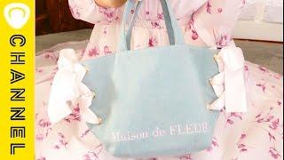 【新作入荷♪】MAISON DE FLEUR デニムサイドリボントートバッグ▼詳しくは備考欄で▼