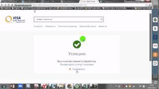 Как купить виртуальный номер на Sms - reg  для активации странички(, 2015-07-19T15:02:43.000Z)