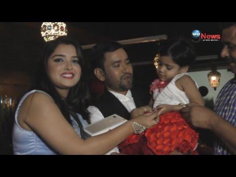 आम्रपाली से निरहुआ की बेटी ने ये क्या कह दिया…! | REVEALED: Amrapali's Bond With Nirahua's Daughter