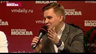 видео Вечерняя Москва -