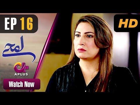 Lamhay – Episode 16 | Aplus Dramas | Saima Noor, Sarmad Khoosat | Pakistani Drama