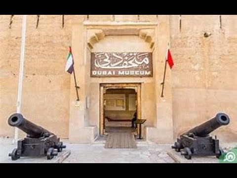 Exploring Dubai museum | Al Fahidi Fort | Dubai City Tour | ABC Tours 2020 (Part 1).