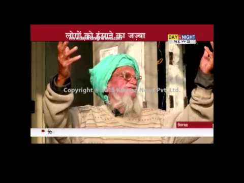 King of Punjabi funny poetry Hari Singh Dilbar fights cancer | A report